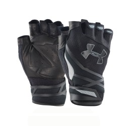 "Under Armour® Halbfinger-Handschuh ""Resistor"", HeatGear®"